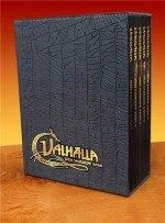 The Valhalla series